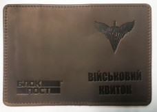 Купить Обкладинка новий знак ДШВ на Військовий квиток (коричнева) в интернет-магазине Каптерка в Киеве и Украине