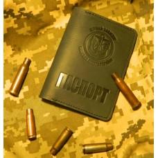Обкладинка Паспорт Морська піхота чорна