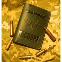 """Обкладинка Паспорт ВДВ з девізом """"Ніхто крім нас!"""" чорна"""
