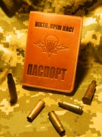 Обкладинка Паспорт тиснення ВДВ (руда)