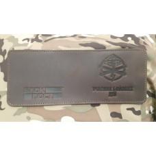 Обкладинка Учасник Бойових Дій Артилерія ЗСУ (коричневий)