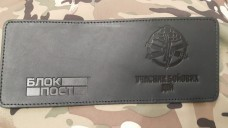 Обкладинка Учасник Бойових Дій Артилерія ЗСУ (чорна)