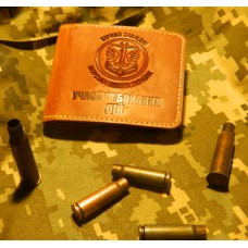 Обкладинка Учасник Бойових Дій Морська піхота (руда)