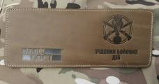 Обкладинка Учасник Бойових Дій Піхота ЗСУ (хакі)