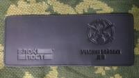 Обкладинка Учасник Бойових Дій Піхота ЗСУ (чорна)