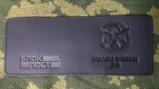 Купить Обкладинка Учасник Бойових Дій Піхота ЗСУ (чорна) в интернет-магазине Каптерка в Киеве и Украине