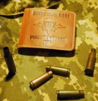 Обкладинка Учасник Бойових Дій ВДВ коричнева