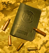 Купить Обкладинка Військой квиток Морська піхота чорна в интернет-магазине Каптерка в Киеве и Украине
