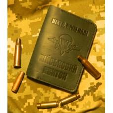 Обкладинка Військой квиток ВДВ чорна