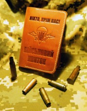 Обкладинка Військой квиток ВДВ св.коричнева