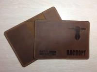Обкладинка на Паспорт тиснення новий знак Танкових військ (коричнева) Акція Оновлення Асортименту