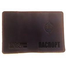 Обкладинка на Паспорт ДПСУ (коричн)