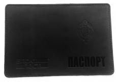 Обкладинка на Паспорт ДПСУ (чорна)
