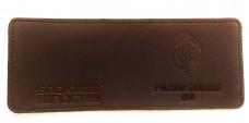 Обкладинка УБД ДПСУ (коричнева)
