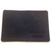 Обкладинка Військовий квиток ДПСУ (чорна)