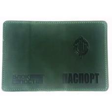 Обкладинка на Паспорт ДПСУ (зелена)
