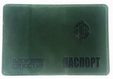 Купить Обкладинка на Паспорт ДПСУ (зелена) в интернет-магазине Каптерка в Киеве и Украине