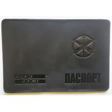 Обкладинка Паспорт ППО (чорна)