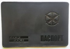 Купить Обкладинка Паспорт ППО (чорна) в интернет-магазине Каптерка в Киеве и Украине