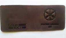 Купить Обкладинка на УБД ППО (коричневий) в интернет-магазине Каптерка в Киеве и Украине
