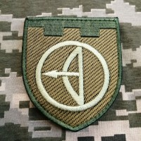Нарукавний знак 112 окрема бригада ТрО місто Київ Польовий