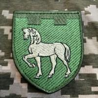 Нарукавний знак 111 окрема бригада ТрО Луганська обл Польовий