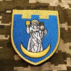 Нарукавний знак 117 окрема бригада ТрО Сумська обл