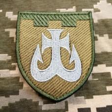 Нарукавний знак 120 окрема бригада ТрО Вінницька обл Польовий