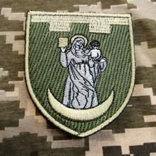 Нарукавний знак 117 окрема бригада ТрО Сумська обл Польовий