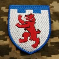 Нарукавний знак 101 окрема бригада ТрО Закарпатська обл
