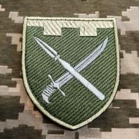 Нарукавний знак 109 окрема бригада ТрО Донецька обл Польовий