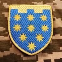 Нарукавний знак 108 окрема бригада ТрО Дніпропетровська обл