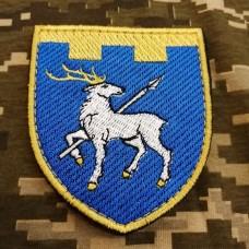 Нарукавний знак 123 окрема бригада ТрО Миколаївська обл