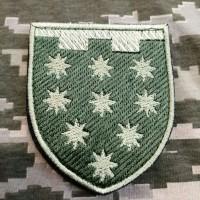 Нарукавний знак 108 окрема бригада ТрО Дніпропетровська обл Польовий