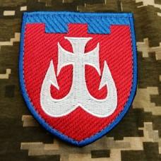 Нарукавний знак 120 окрема бригада ТрО Вінницька обл