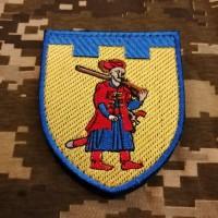 Нарукавний знак 110 окрема бригада ТрО Запорізька обл