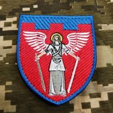 Нарукавний знак 114 окрема бригада ТрО Київська обл