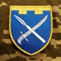 Нарукавний знак 109 окрема бригада ТрО Донецька обл