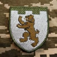 Нарукавний знак 101 окрема бригада ТрО Закарпатська обл Польовий