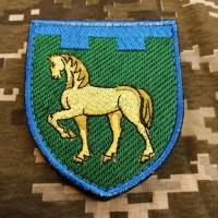 Нарукавний знак 111 окрема бригада ТрО Луганська обл