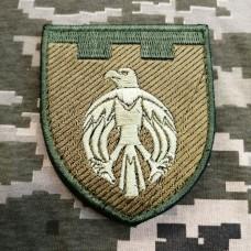 Нарукавний знак 121 окрема бригада ТрО Кіровоградська обл Польовий