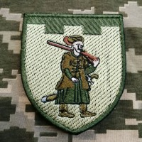 Нарукавний знак 110 окрема бригада ТрО Запорізька обл Польовий
