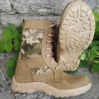 Облегченные ботинки берцы светлые со вставками ММ14