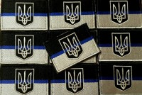 Thin Blue Line Ukraine патч на липучці