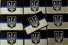 Нашивка Thin Blue Line Ukraine #ThinBlueLineUkraine #ТонкаСиняЛінія