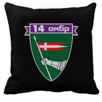 Декоративна подушка 14 ОМБр - Окрема Механізована Бригада ЗСУ (чорна)