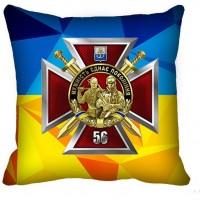 Декоративна подушка 56 ОМПБр (варіант)