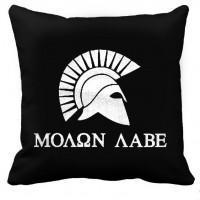 Декоративна подушка MOLON LABE (шолом)