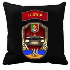 Купить Подушка 17 окрема танкова бригада ЗСУ чорна в интернет-магазине Каптерка в Киеве и Украине