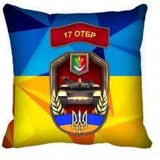 Подушка 17 окрема танкова бригада ЗСУ
